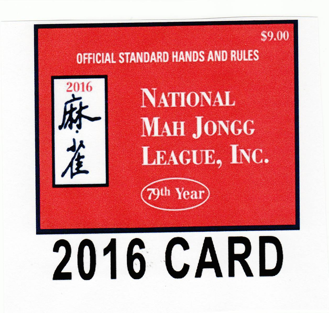 image relating to Mahjong Card Printable identify 2016 Countrywide Mah Jongg League card (lg. print) - Enjoyable With
