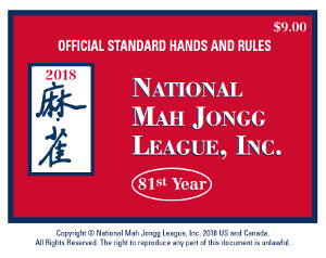 image about Mahjong Card Printable titled 2018 Nationwide Mah Jongg League card significant print