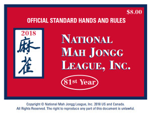 Agile image with national mah jongg league card printable